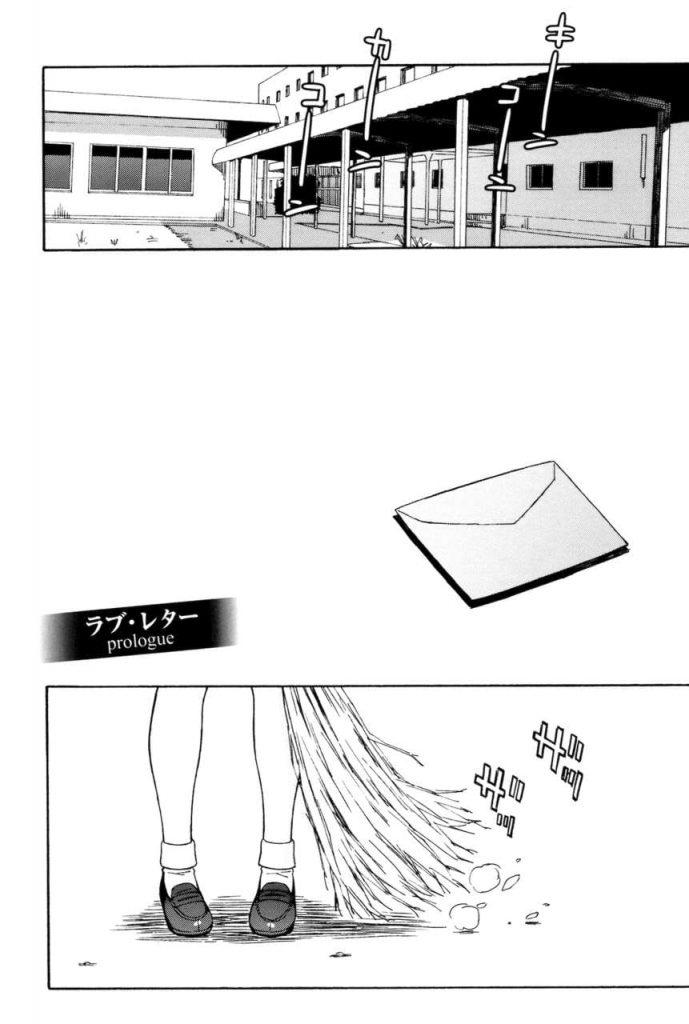【JKエロ漫画】黒髮ショトカのJKがラブレターをもらう!しかし彼女はハゲデブ教師にメス豚調教されていた!【甚六】