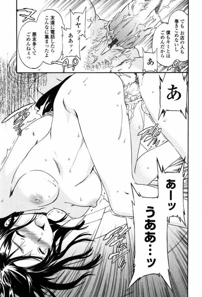 【お仕置き調教エロ漫画】他の女性をペットとして飼う彼氏!彼女はキレてある作戦を決行する!【Cuvie】