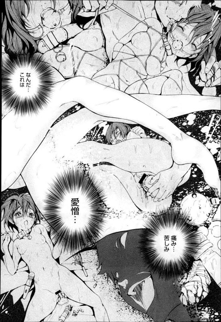 【ヤンデレエロ漫画】不登校になった女生徒と話しに行ったらドアの向こうでオナニーしてた!挑発されて濃厚SEX!【レリ】