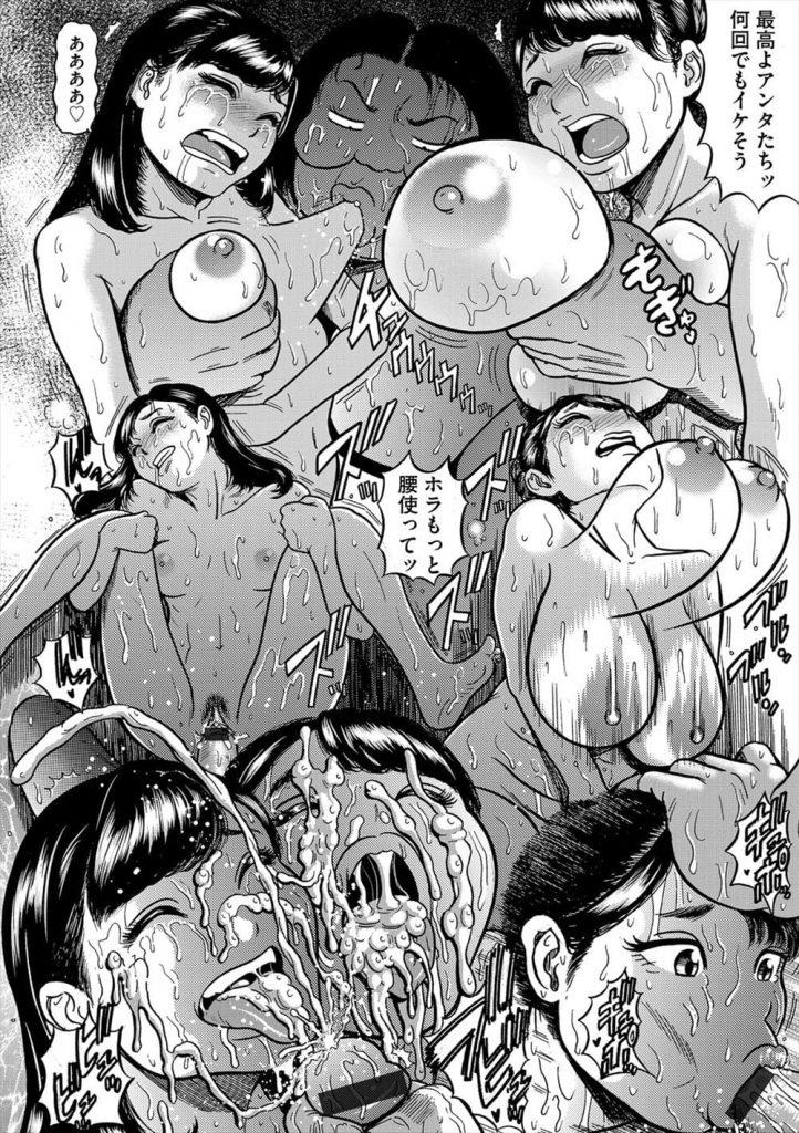 【レイプエロ漫画】見た目がオバサンな男が銭湯女湯に潜入!サウナで二人の女性を朦朧とさせレイプする!【巻貝一ケ】