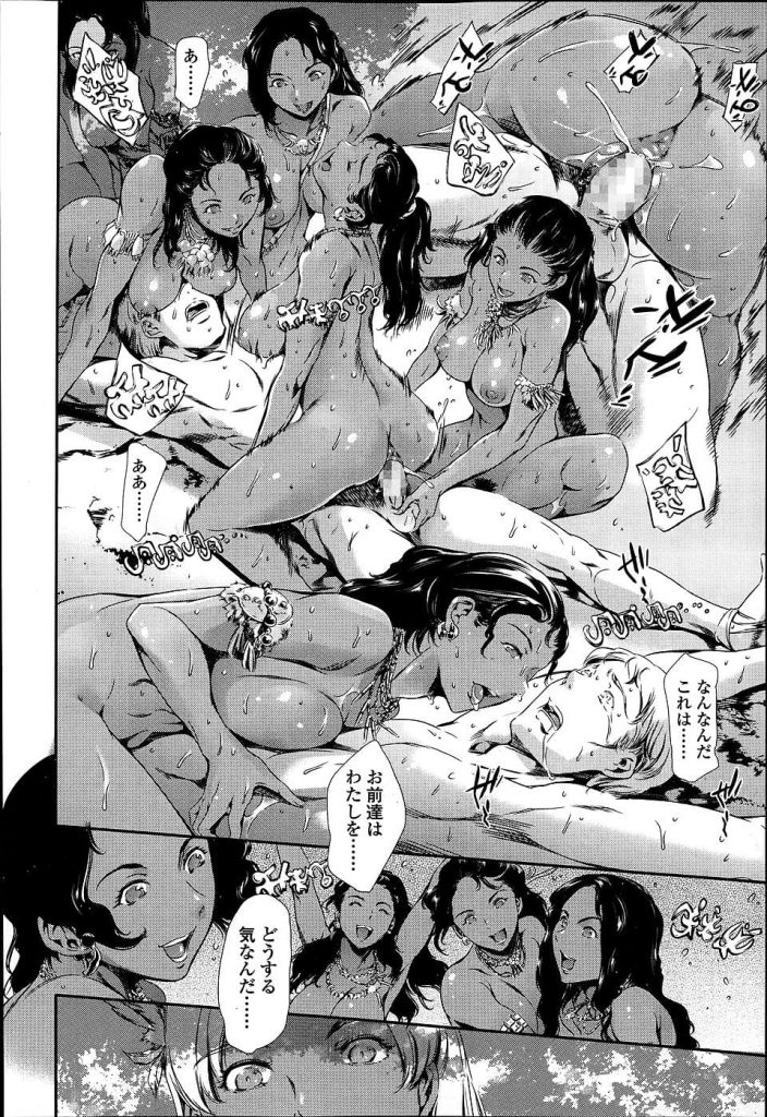 【逆輪姦エロ漫画】アマゾネスに拉致され拘束された神父!全員が孕むまで逆輪姦され殺された!【まぐろ帝國】