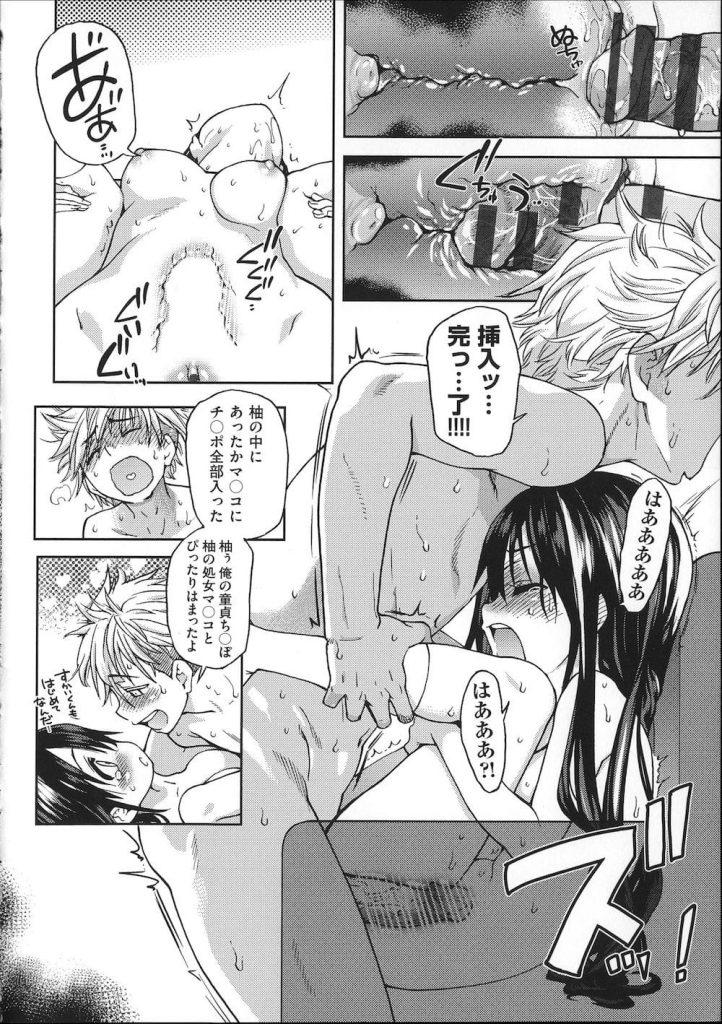 【初エッチエロ漫画】初めてのセックスで欲尿までするか!清純な幼馴染JKと部室で濃厚連続初SEX!【師走の翁】