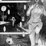 【ストーカーエロ漫画】ストーカーに拉致された美女!目が覚めると手錠で拘束され地下室に監禁されていた!媚薬打たれてチンポ欲しがる!【琴吹かづき】