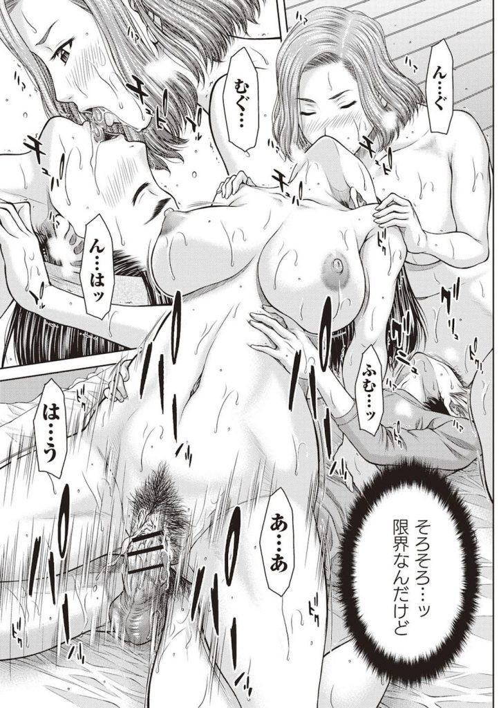 【種付け3Pエロ漫画】レズカップルの種付け人間となったニート君!膣内射精したらディルドでフタをする二人!一日中何度も中出しさせられた!【ウエノ直哉】