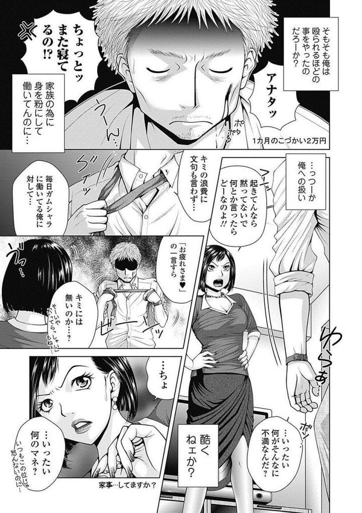 [無修正]アイドル級の素人美少女4人で潮吹きながら絶頂