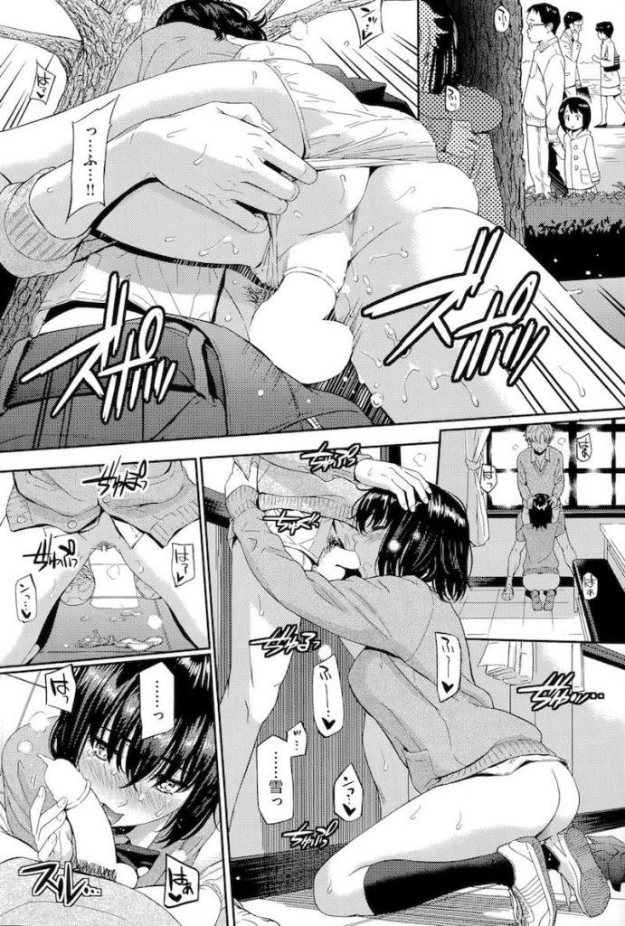 【いちゃラブエロ漫画】寡黙なJK彼女が彼氏のためにエッチを猛勉強!あまりの快感に猿になりヤリまくる!【ホムンクルス】