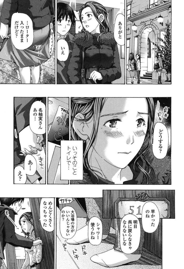 【ダブル浮気エロ漫画】彼女の母親とダブル浮気する青年!彼女と旦那が鈍感すぎねーかー!至近距離でSEXするスリルがたまらないらしい!ラストは生ハメ中出し!【あさぎ龍】