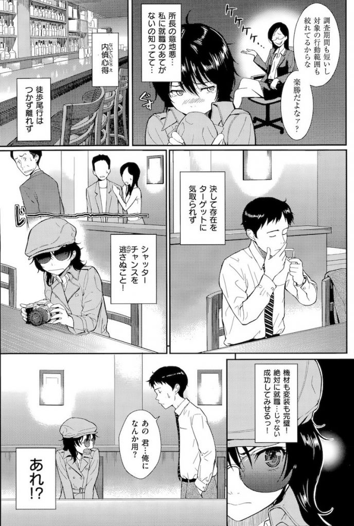 パイパン潮吹きJD爆誕【144cm無限性欲ロリモンスターVS筋肉