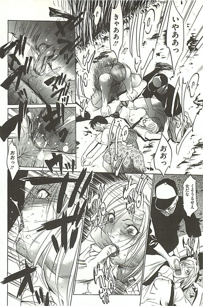 【JKレイプエロ漫画】彼氏が見てる前でギャルJKを復讐集団レイプ!依頼人の病みJKは彼氏を逆レイプ!そしたら因果応報で尻挿入!【さいこ】