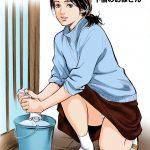 【熟女未亡人エロ漫画】清楚な下宿先のおばさん!熱が出て寝込んだらご奉仕看病してくれた!騎乗位でザーメンを抜いてくれたよ!理性崩壊してがむしゃらにSEXしました!【八月薫】