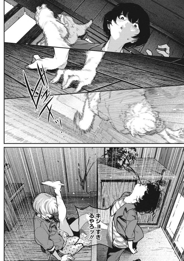 【方言女子エロ漫画】金髪ボブで広島弁が可愛い女の子!勇気を出して幼馴染に告白したら足指を舐めるのが大好きな変態君だった!それでも濃厚いちゃ初SEXしちゃう!【高柳カツヤ】