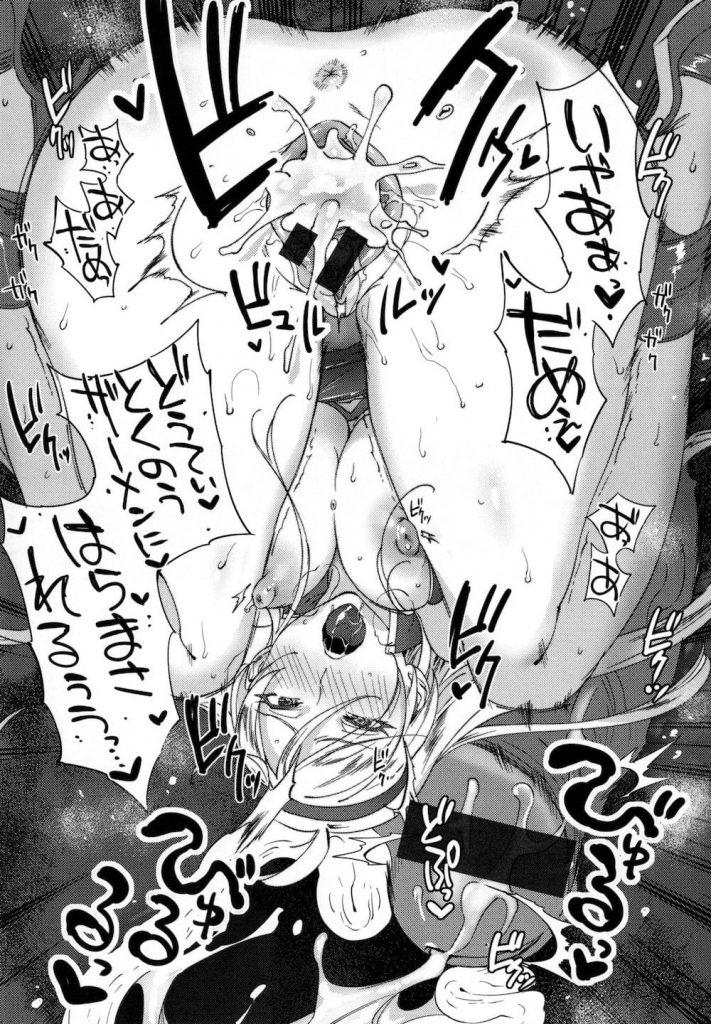 【ヤンデレエロ漫画】天才研究者のサラ班長!彼女の頭の中は破壊願望なエロ妄想でいっぱい!キモデブの部下童貞くんに犯されたくて仕方ない!妄想が現実になり筆おろし逆和姦!【南北】