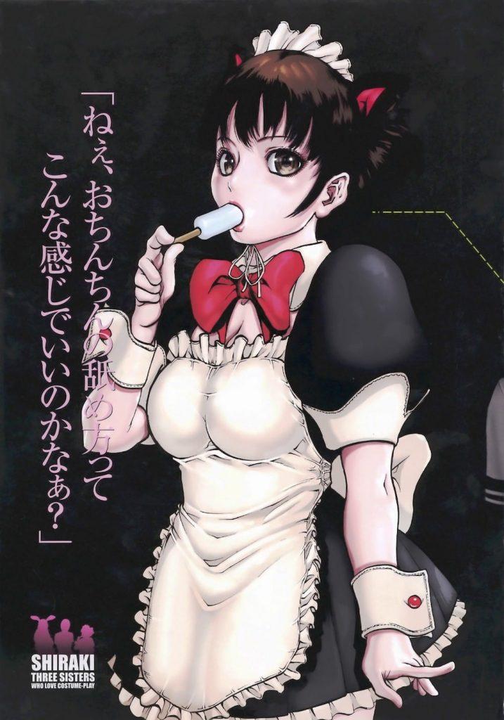 【メイドコスエロ漫画】猫耳にメイドコスした女子高生の教え子!家庭教師の先生にいきなり性教育を教えてって!チンコビンタからのイラマチオを教えてあげる先生!【LINDA】