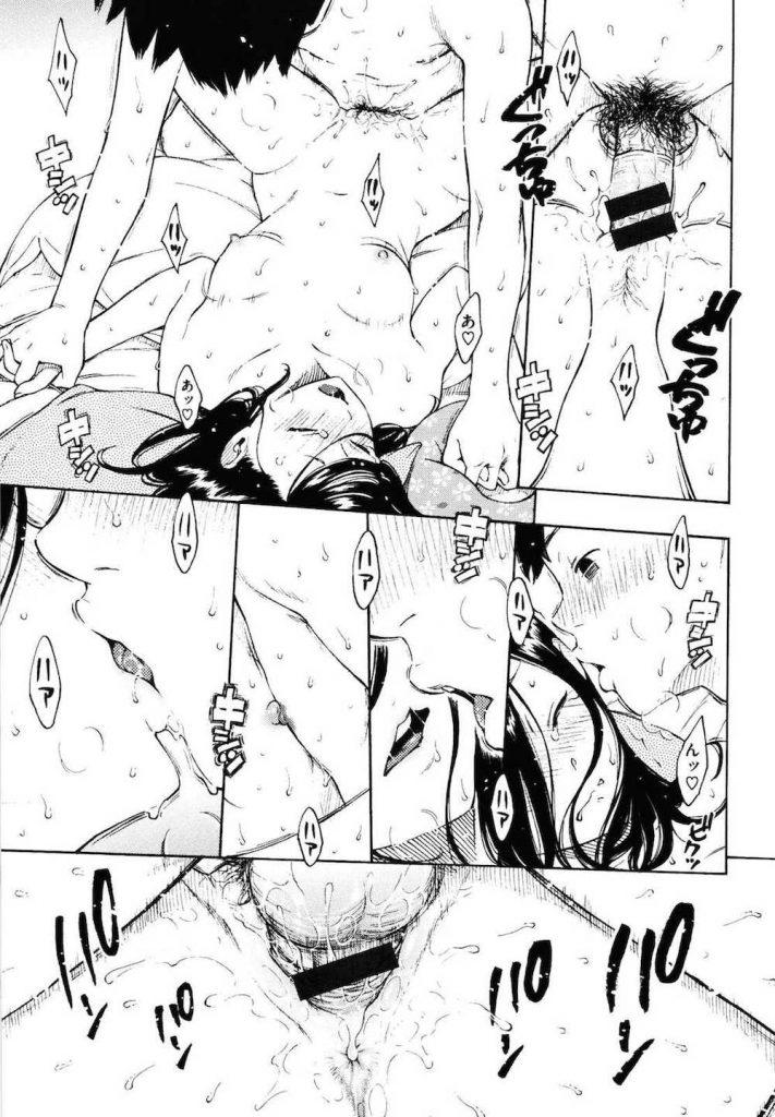 【JC初エッチエロ漫画】合宿旅行で友達のカップルがSEXしてた!その様子を思い出しオナニーするJC!イキかけた瞬間に幼馴染がやってきた!性の目覚めな初エッチ!【きい】