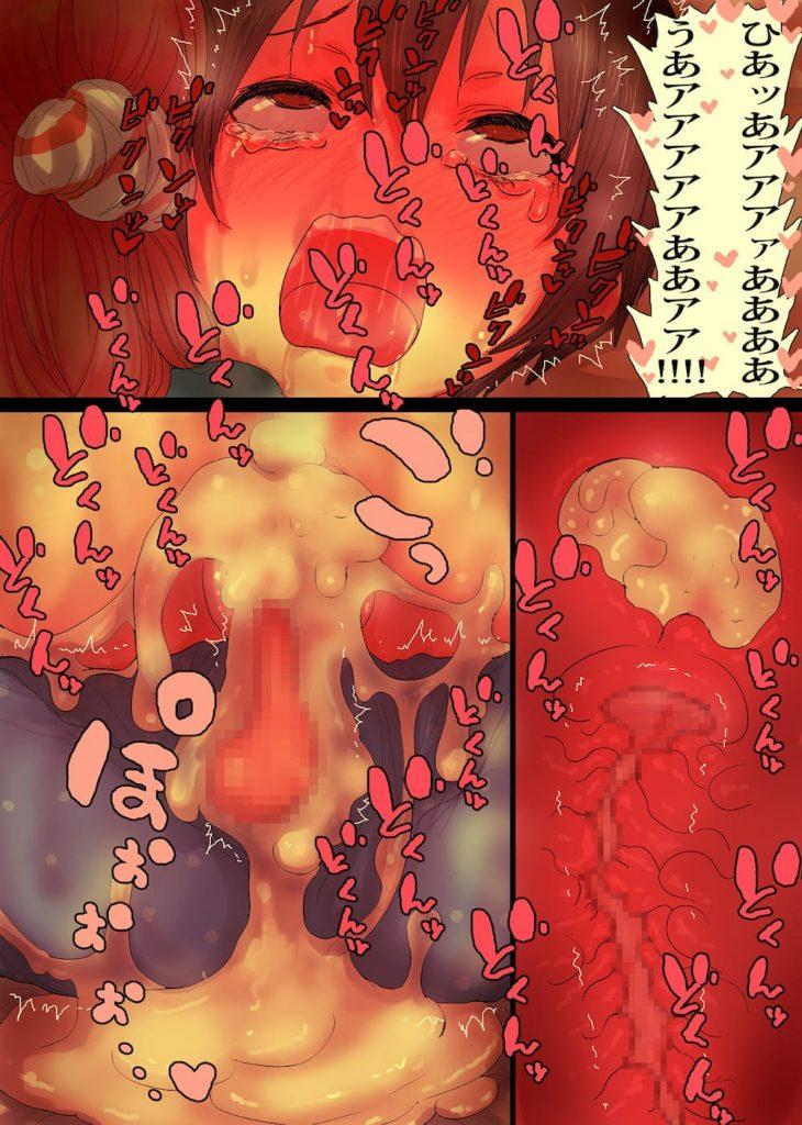 【従姉妹ショタエロ漫画】従兄弟の少年が可愛すぎて襲っちゃった女子大生のお姉ちゃん!ダメと解りながらも少年のガチチンポを目にすると犯さずにはいられない!【ひまわりのたね】