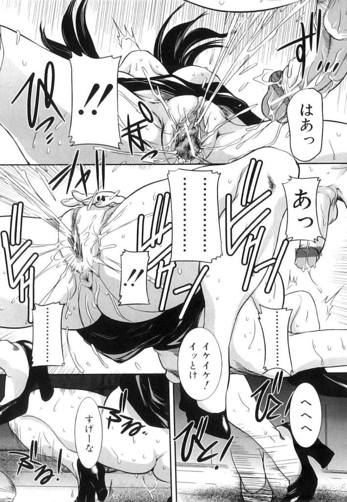 【調教エロ漫画】女教師を脅迫して変態調教する男子生徒!学校の秘密の部屋で調教三昧!バイブ責めに放尿命令!溢れたおしっこをマンコモップで掃除させる!【内田こねり】