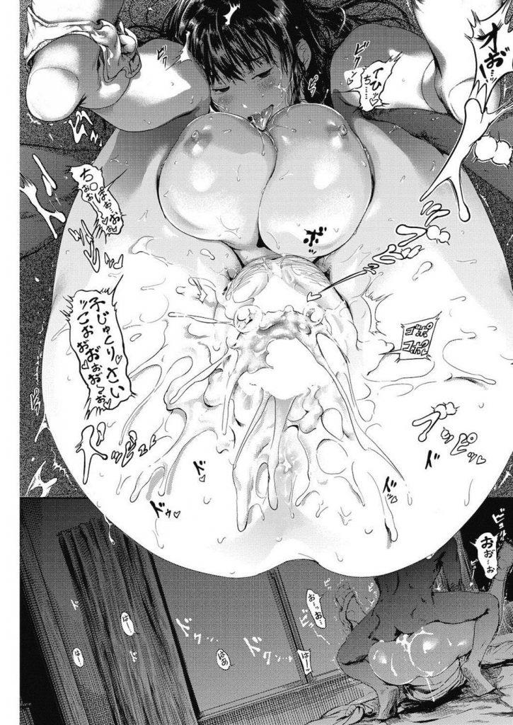 【いちゃ和姦エロ漫画】子持ち未亡人の家に居候して2年!爆乳に巨尻なママをほっとく訳ないよね!息子が見える窓際で濃密な中出しSEX!新しいお父さんだよ!【くろふーど】