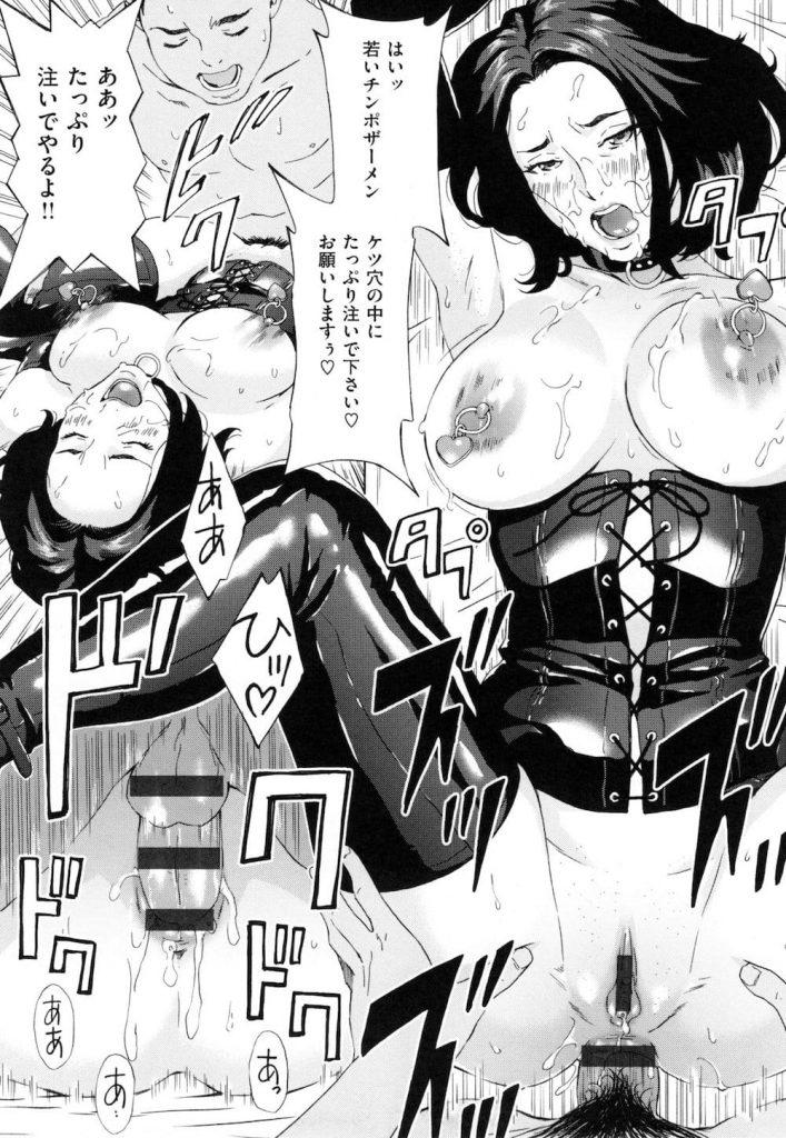 【変態調教エロ漫画】クールで厳しい女常務!そんな彼女の本性は変態メス豚なんです!コートを脱ぐと乳首ピアスにSM衣装!浣腸され排泄噴射で床がクソまみれに!【天野雨乃】