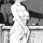 【催眠エロ漫画】催眠をかけ結婚間近の憧れの美人女教師を輪姦する男子生徒達!マングリ返しでマンコとアナルに2本同時ハメ!たっぷりと中出しして体に落書き!【Clone人間】