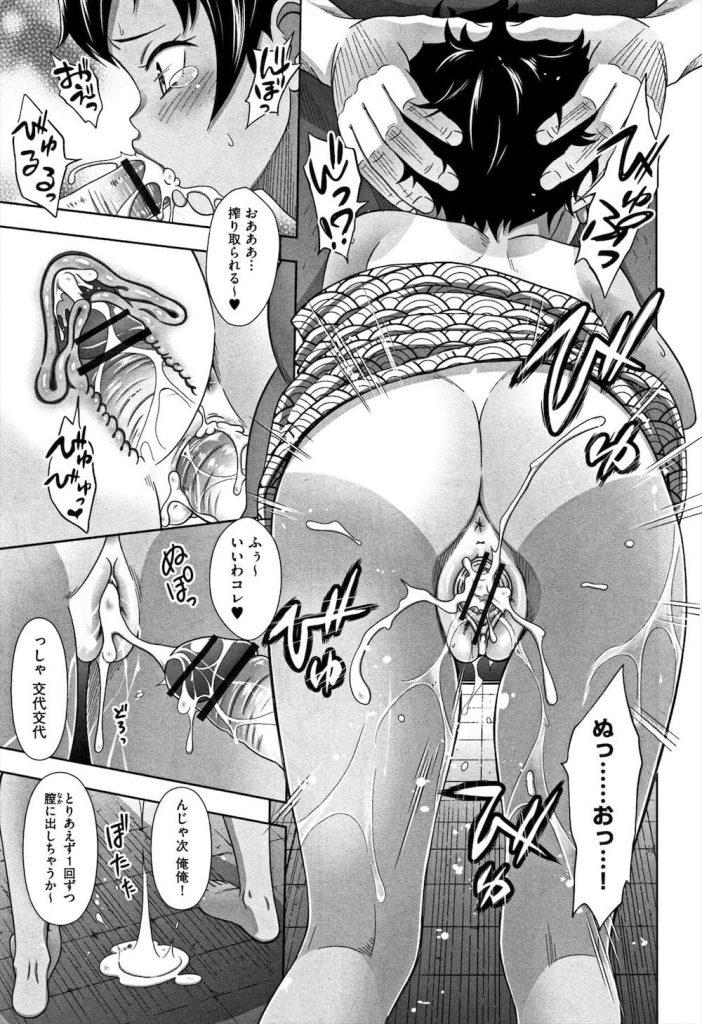 【双子ロリエロ漫画】混浴温泉旅館にやってきた三匹のロリコン野郎!混浴と気づかずに入ってきた双子JCを脅迫!強制フェラで口内射精!さらにトイレで処女輪姦!【まるころんど】