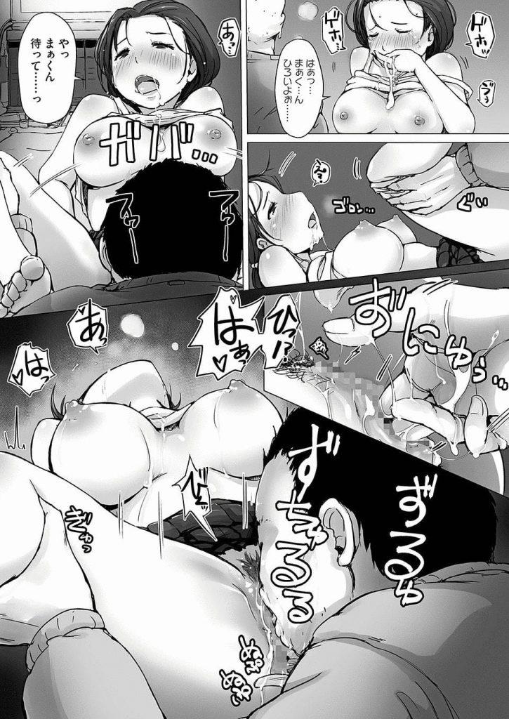 【NTRエロ漫画】隣の奥さんが酩酊して部屋に入ってきた!自分の家と間違えてる!さらに夫だと思って甘えてきた!そりゃ容赦無くいただきます!巨乳人妻と連続中出しSEX!【あらくれ】