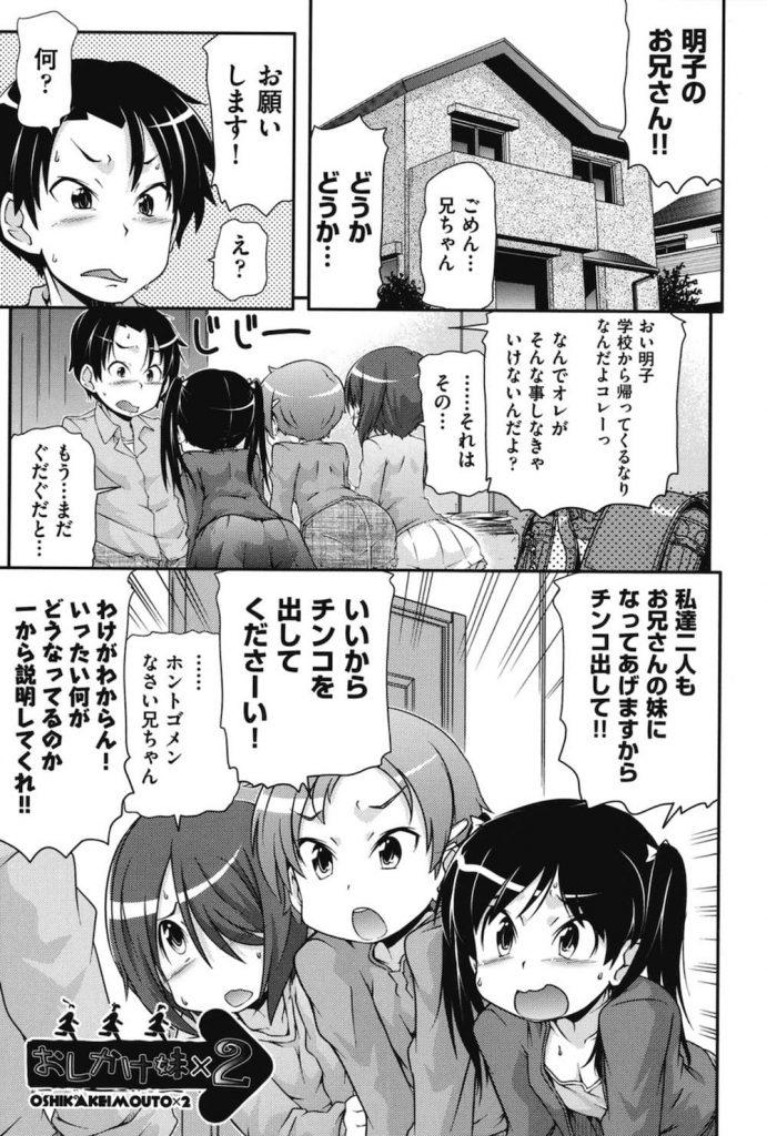 無 エロ 修正 漫画