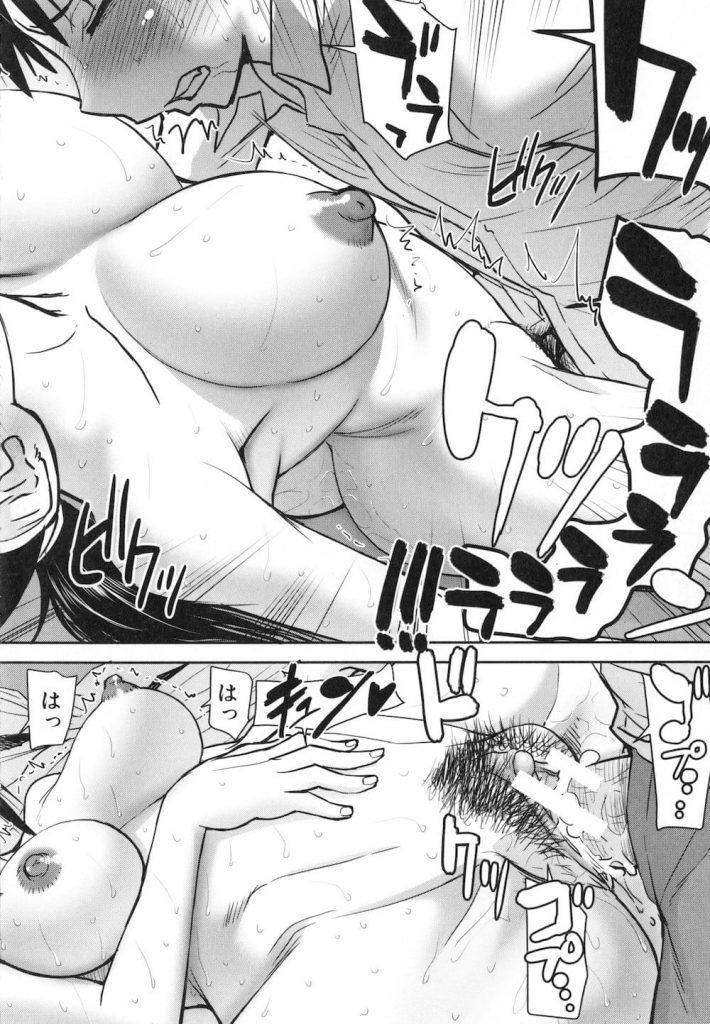 【従姉妹エロ漫画】従姉妹と7日間SEXヤリ放題を3マン円で契約!乳首を洗濯バサミでつないでの生ハメ!エロメイドコスで生ハメ!観覧車で裸コートの露出ハメ!【いのまる】