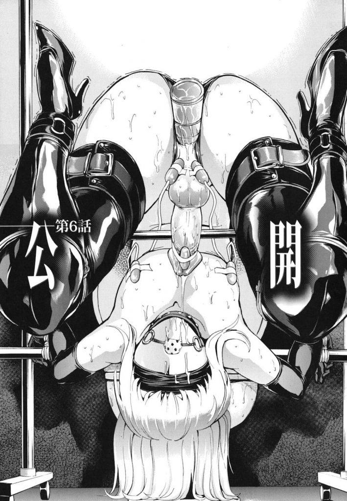 【公衆便所エロ漫画】公開便所!奴隷調教され公衆便所となった高校生カップル!尻尾バイブを挿入されメス犬と堕ちたJKを教室で公開!同級生の前でイキ狂う!【墓場】