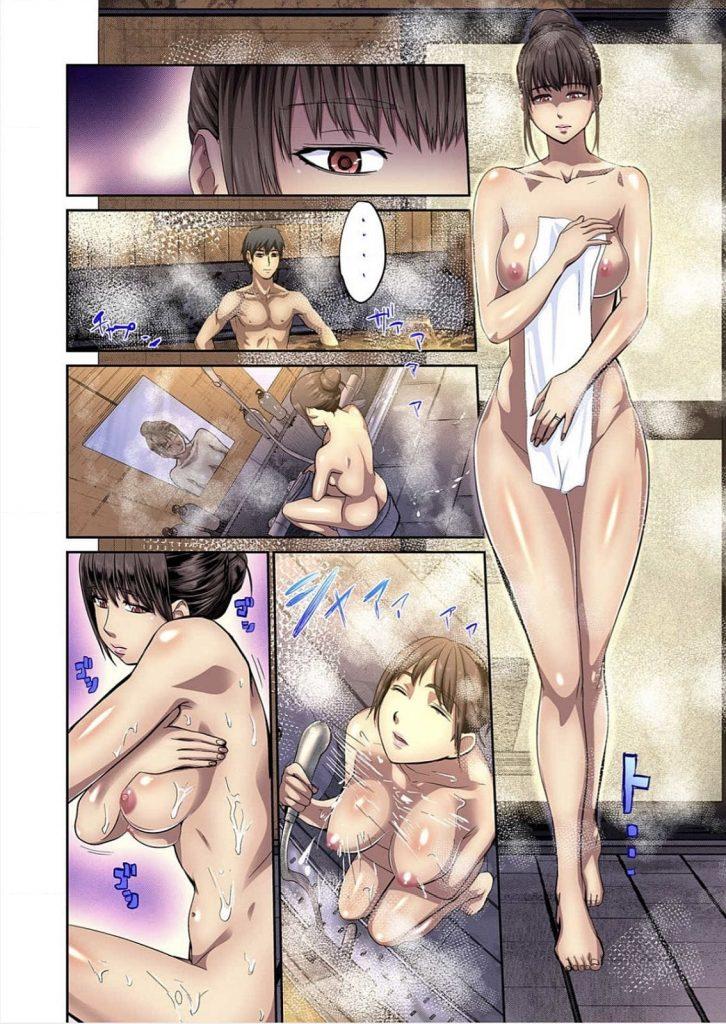 【W寝取りエロ漫画】温泉宿でダブル寝取り!お互いに脅迫され不倫SEXをしている夫婦!隠しながらの浴衣SEX!その後、お互いに寝取りSEXされちゃう!【ピンク太郎】
