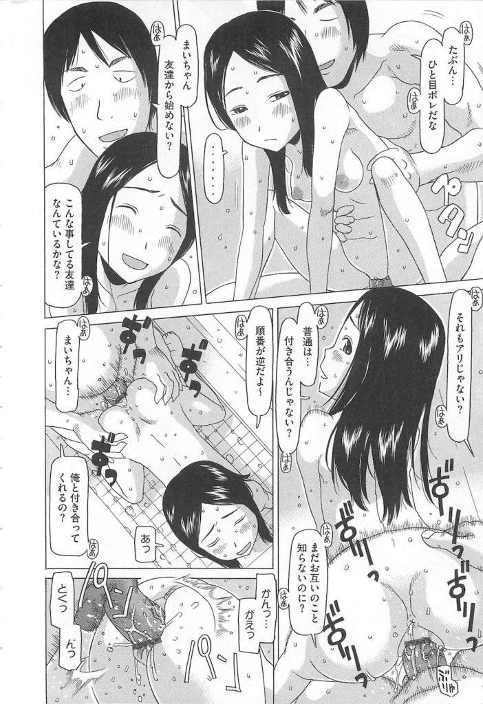 【ロリエロ漫画】ロリコン野郎のお隣に大家族が引っ越してきた!一番上の少女がロリ雑誌を見てエッチに興味津々!なんと処女喪失SEXをさせてくれた!【EB110SS】