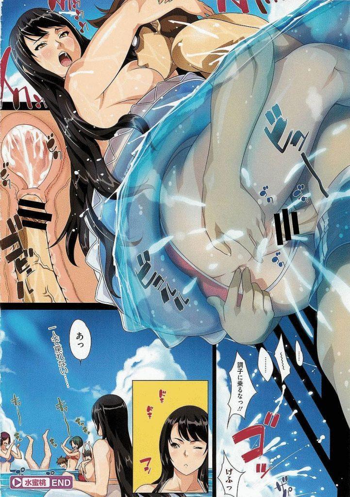 【海SEXエロ漫画】ツンデレな彼女と海で水中セックス!周りに人がいるのに手マンで失禁しちゃう!見られてる事に興奮!水中挿入で子宮射精までしちゃった!【羽津樹】