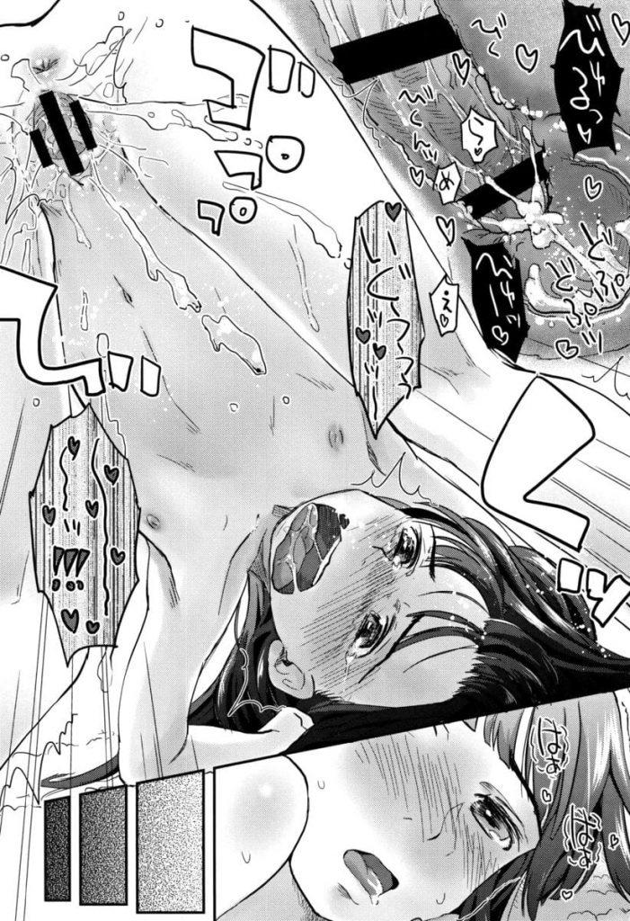 【腐女子エロ漫画】ボクっ娘で腐女子なオタ美少女とBL作家の恋愛を描く左カゲトラ先生の珠玉の作品!初エッチする美少女のなんとも言えない表情が最高!【左カゲトラ】