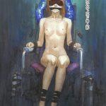 【少女監禁エロ漫画】車椅子に全裸で目隠し猿轡で拘束されてるクウォーター美少女!少年たちが帰ってくると拘束を解かれて乱交開始!一体、少女に何があったのか!【天竺浪人】