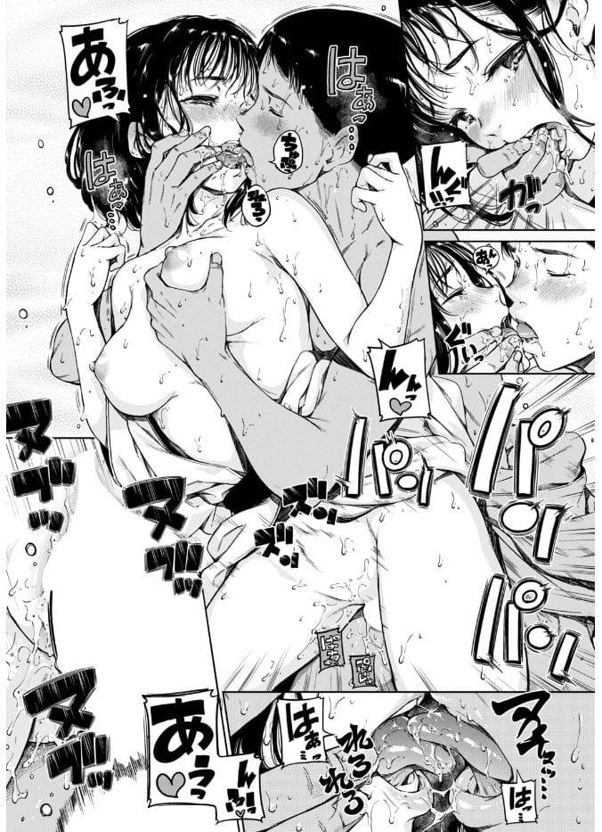 【ワンナイトLOVEエロ漫画】ひとり旅で知り合った女の子!エッチな子で誘惑されて温泉旅館に泊まる事に!激しくされるのが好きなんだって!まさかアイドルとは!【Hamao】