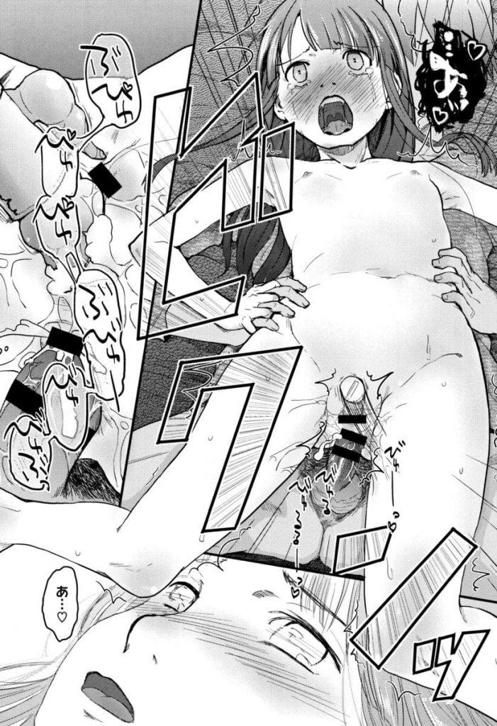 【淫乱腐女子エロ漫画】BL作家とのSEXにハマっちゃったボクっ娘腐女子!朝立ちチンポを目覚ましフェラ!エロ猫コスで立ちバックアクメ!自らアナルに騎乗挿入!【左カゲトラ】