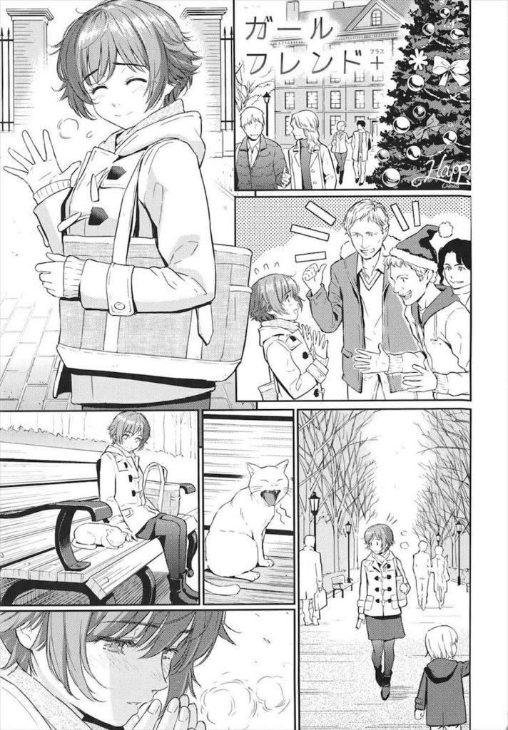 【切ない嘘エロ漫画】おとなし目のクラスメイトJKがいきなり「セックスって興味ありませんか…」って!初エッチをしてからセフレ関係に!本当は好きなのに!【ホムンクルス】
