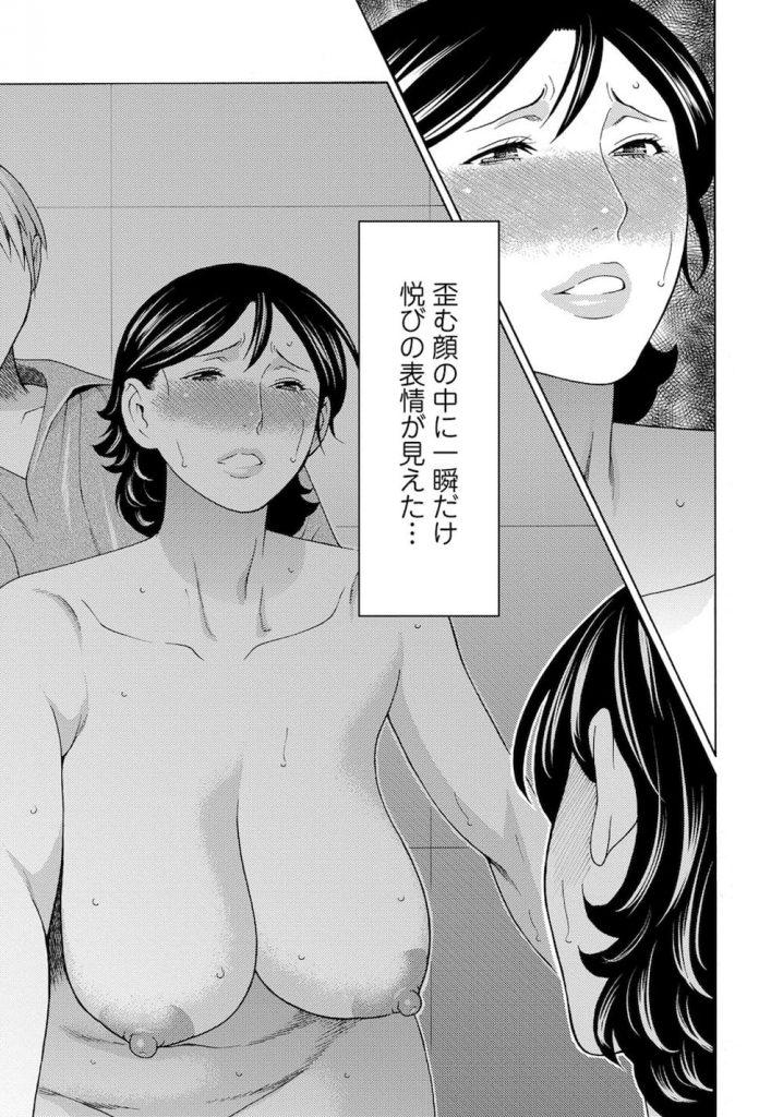 【アナル開発エロ漫画】息子の同級生の少年に調教される熟女!アナル拡張を命令されディルデ尻穴をほぐす毎日!そして、ラブホに呼ばれ早速のアナルセックス!【タカスギコウ】