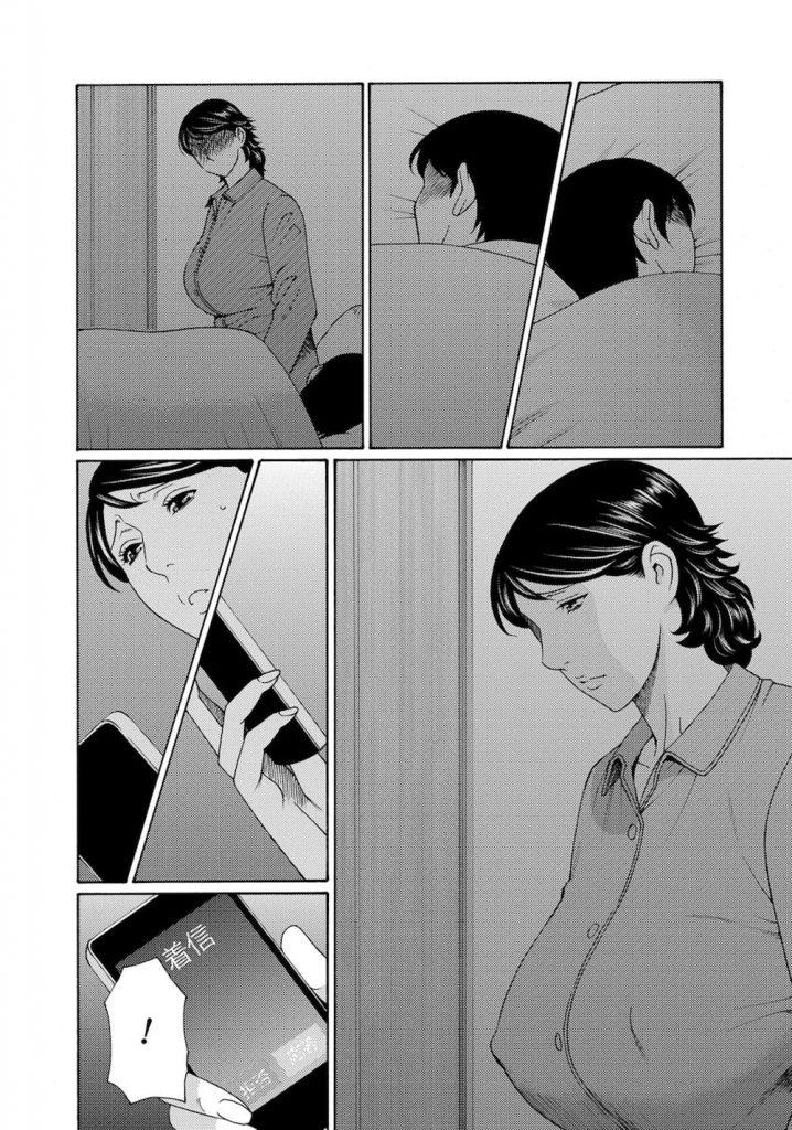【NTRエロ漫画】息子の同級生の少年に調教され完堕ちした熟女主婦!自宅に少年を上がらせリビングでマンコバイブ!挿入懇願すると夫が眠る横に移動して寝取りSEX!【タカスギコウ】