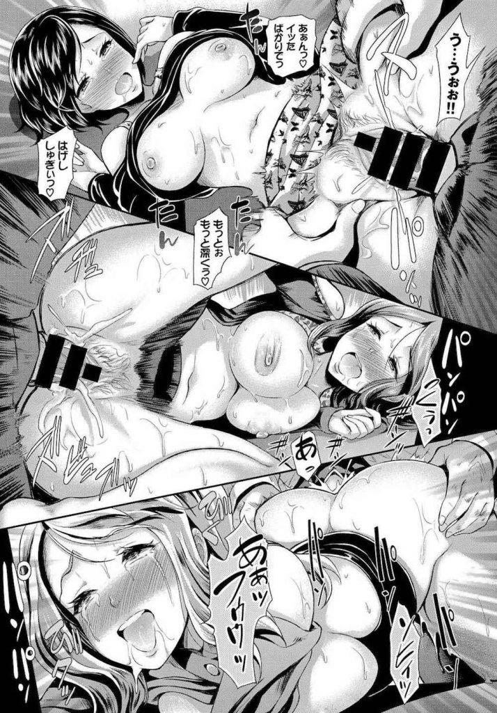 【童貞大好きエロ漫画】童貞くんたちがギャル姉さんたちと合コン!姉さんたちからエロゲームを教えてもらう!最後は店内で6Pの大乱交!童貞喰いの姉さんたち!【宏式】