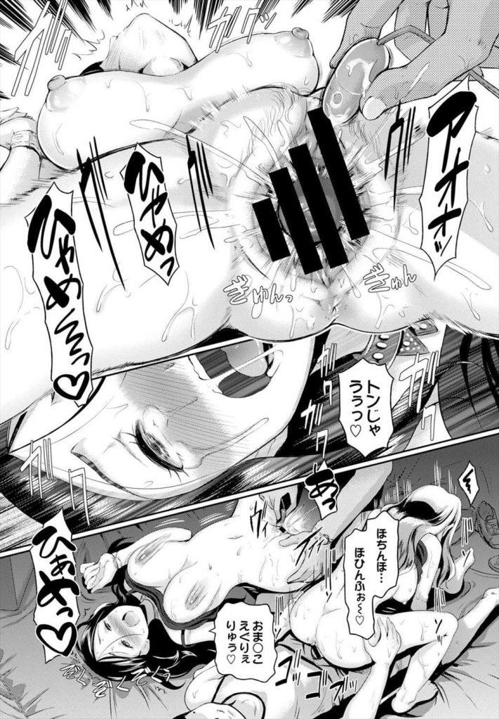 【ビッチ青姦エロ漫画】ヤリマンギャル2人がお互いの彼氏とキャンプデート!BBQしてるそばからエッチモード全開で青姦!テントに移ってスワッピングローターSEX!【宏式】