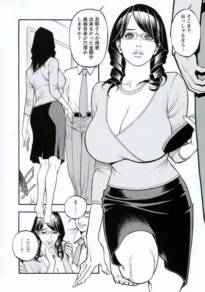 【接待中出しエロ漫画】息子の私学入学のために理事長と接待SEXしたセレブ熟女妻!今度は旦那の写真の前で寝取り中出しSEX!爆乳を絞られ母乳が垂れる!【十六夜清心】