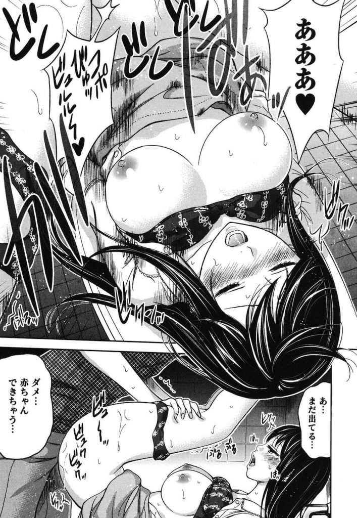【妄想センズリエロ漫画】朝雛とのトイレセックスを思い出しながらセンズリぶっこく吉田!朝雛は先生とフィールドワーク中!そんな最中、吉田に好意を寄せる女性が!【色白好】
