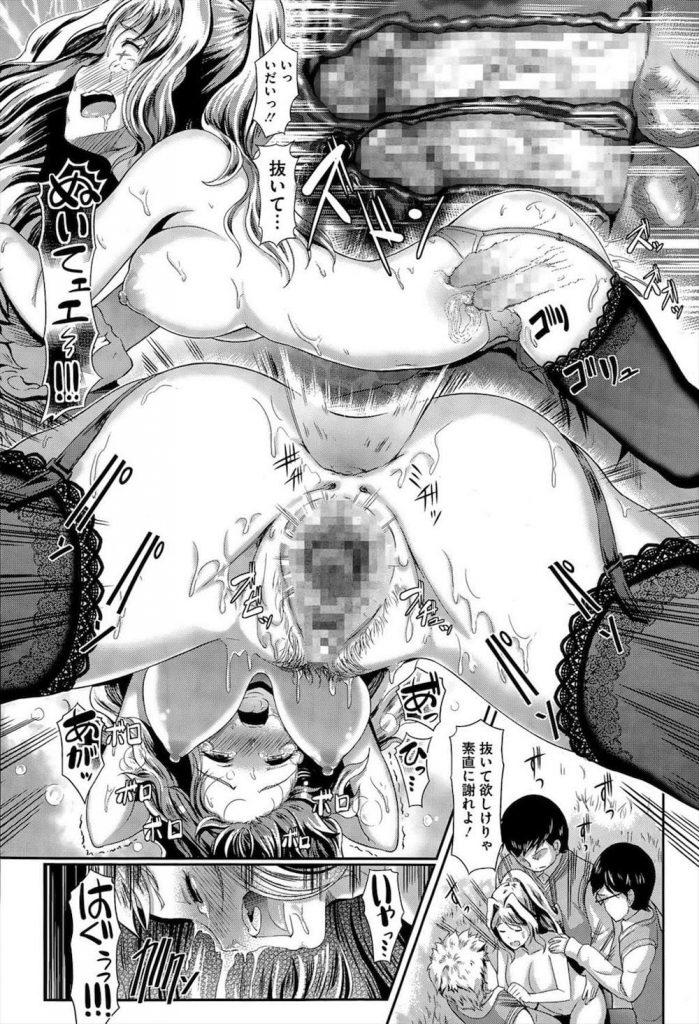【復讐輪姦エロ漫画】処女オタクを自称してオタサーの姫なJK!実は裏では彼氏がいてオタクたちを糞虫扱い!裏垢を発見され校舎裏で復讐輪姦されちゃった!【宏式】