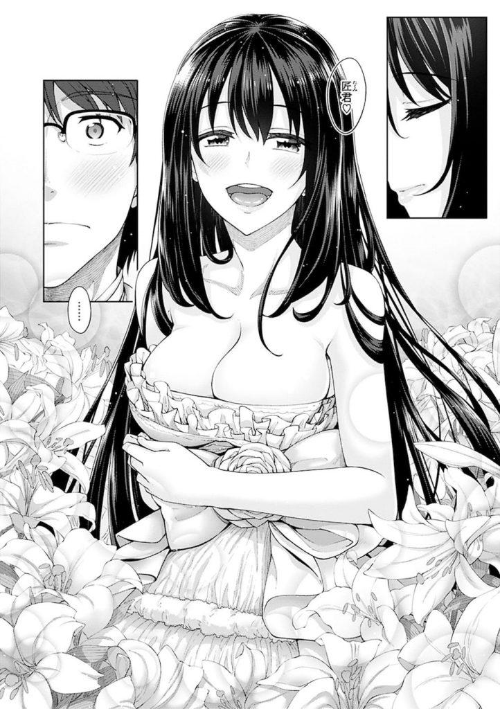 【いちゃラブエロ漫画】愛し合い結ばれた2人!結婚式当日に式場でウェディングドレスを着ていちゃSEX!ラブラブすぎて3発射精!末永くお幸せに!【あきのそら】
