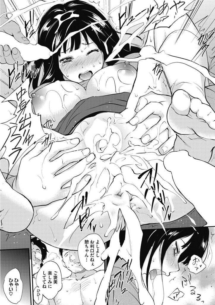 【媚薬調教エロ漫画】同僚の男たちに媚薬調教されるバイト娘!バイブ付き媚薬貞操帯を装着され働かせられる!身体が疼いて治らないので店長に挿入懇願!【モノリノ】