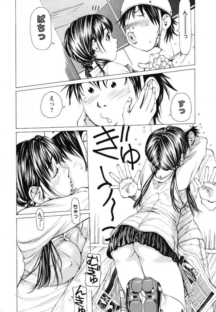 【捨て少女エロ漫画】妻子持ちの男が新聞配達してたら美少女が捨ててあった!目が覚めて最初に見た者を愛するんだって!流れに任せて浮気SEXしちゃったよ!【野原ひろみ】