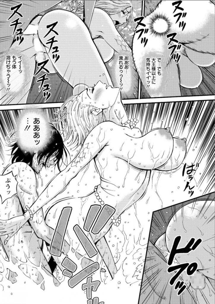 【河童エロ漫画】泉に引き込まれたオタ!そこには欲求不満の河童族の姫が!地球上初となる水中ファックとアナルファックで逆ご奉仕SEXするオタ!【ながしま超助】