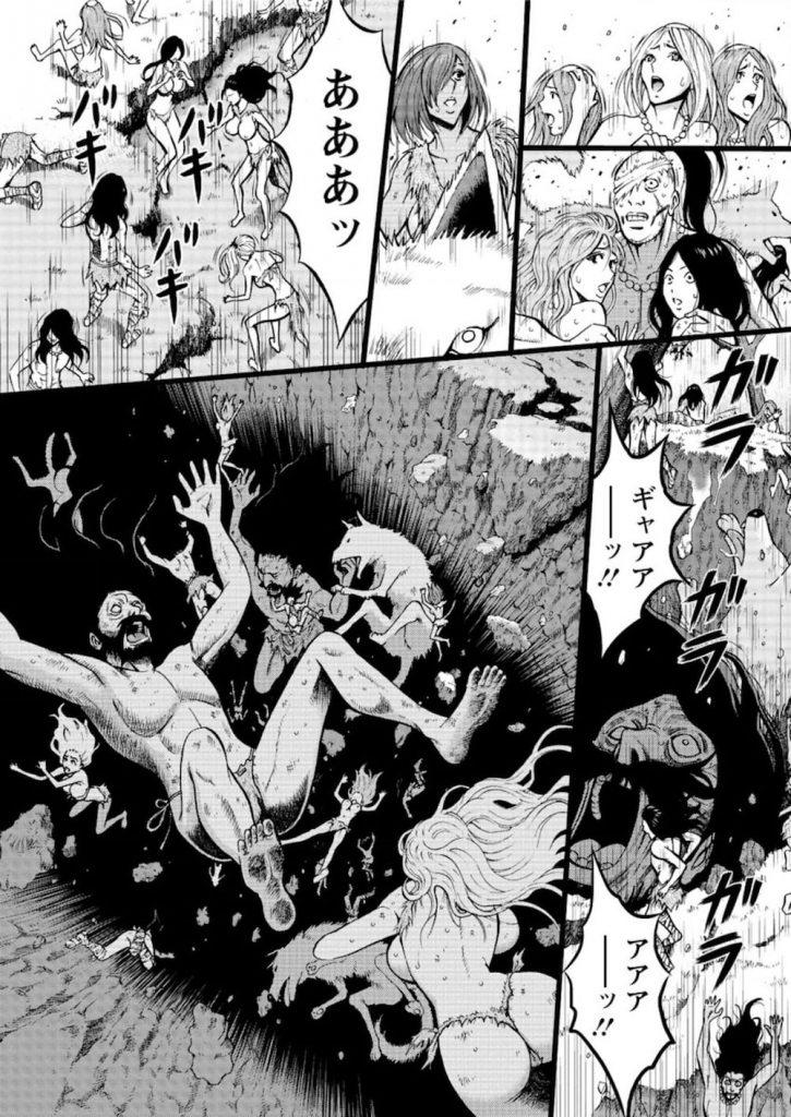 【孕ませエロ漫画】敵部族との戦いに勝ち大王様となったオタ!マリダと結婚することにしたオタ!奇跡的な異人間での受精に地球上で初となる抜かずの5発で挑戦!【ながしま超助】