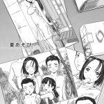 【育ちエロ漫画】中学の時に従姉妹JCとスク水初エッチ!それから年1でセックスする関係に!大人になっていく従姉妹とSEX!そして留学をする従姉妹とサヨナラSEX!【如月群真】