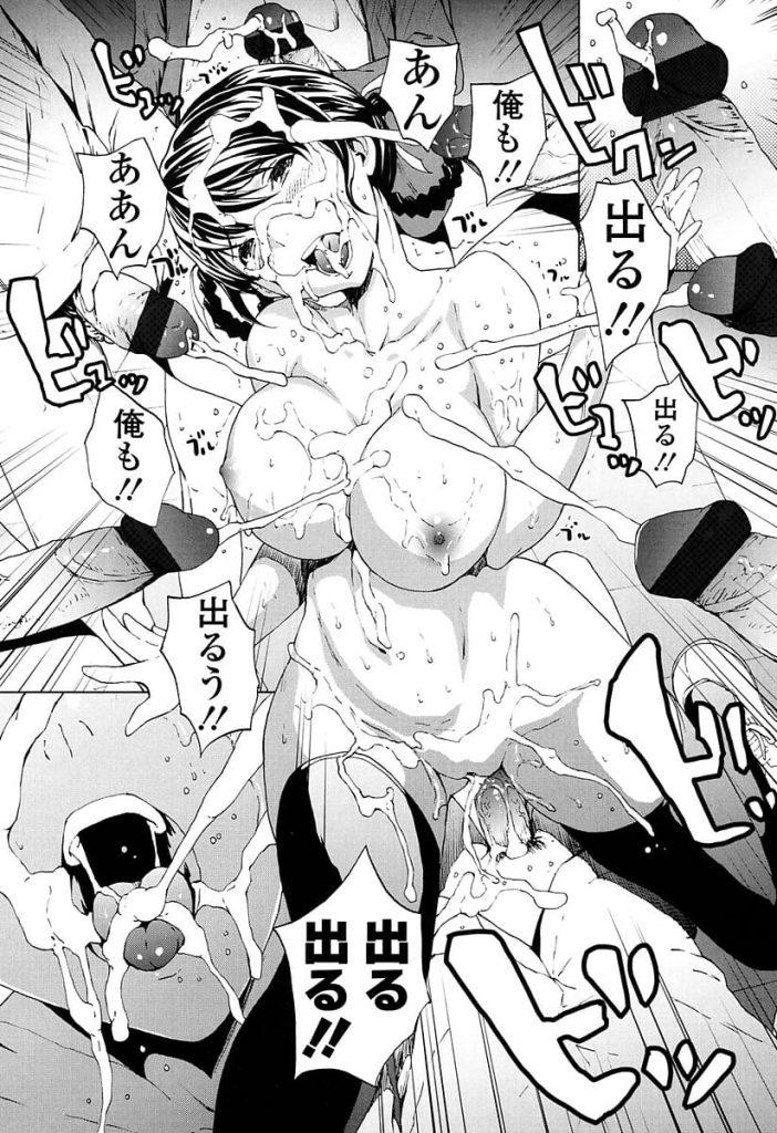 【開発希望エロ漫画】教室での乱交SEXを鑑賞した学園のアイドルJK!自分も開発して欲しいと希望!2穴同時開発で潮吹きアクメ!神マンコの持ち主で裏アイドルに!【OKAWARI】
